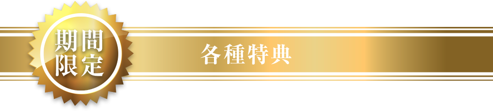 tokutentaitoru